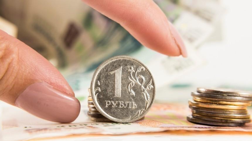Больше стресса: экономист назвал худший способ заработка для малоимущих россиян
