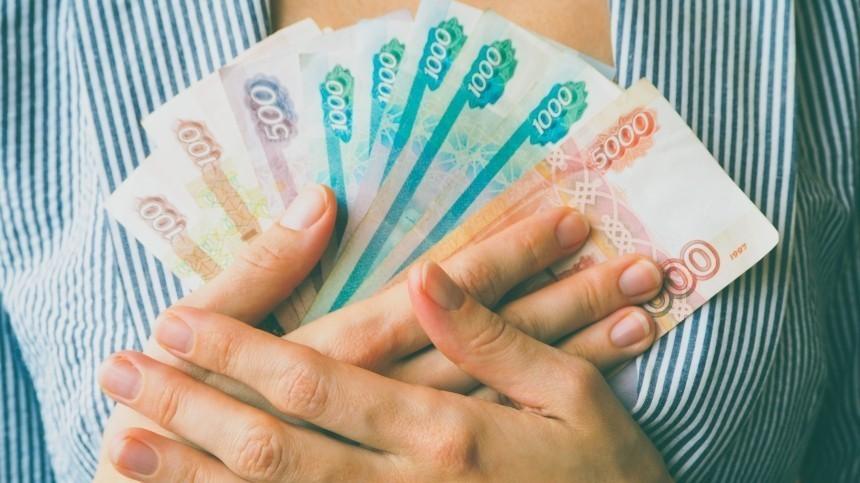 ВРоссии упростили процесс получения социальных выплат