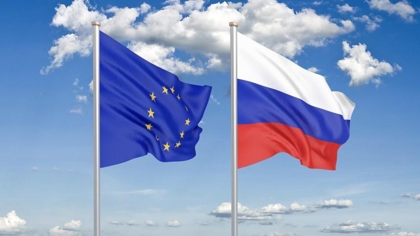 Боррель заявил онежелании стран-участниц ЕСобострять отношения сРоссией