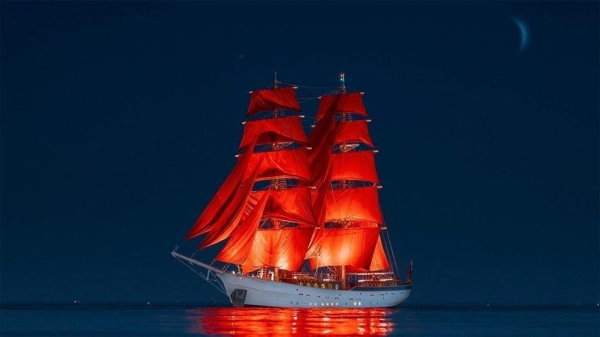 Главные фото праздника «Алые паруса», признанного лучшим вмире