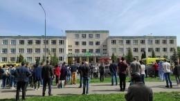 Взрыв произошел вказанской школе, где предположительно подросток открыл стрельбу