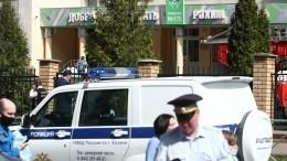 Второй предположительный виновник стрельбы вшколе вТатарстане задержан