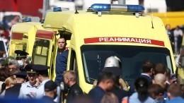 Число погибших вшколе Казани возросло до11 человек