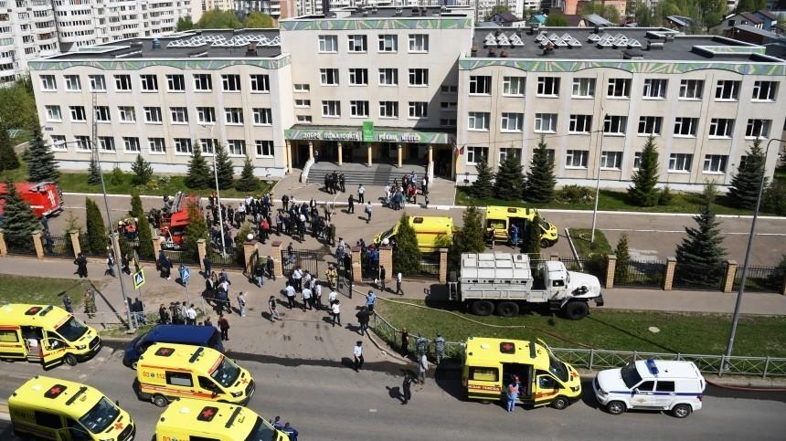 После стрельбы вшколе 12мая вТатарстане объявили днем траура
