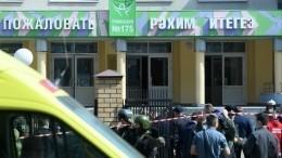 «Стретьего этажа падают 8-классники»— школьница отом, как спасалась отстрельбы вКазани