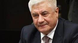 Отрядового досамых вершин министерства: главе МВД РФисполнилось 60 лет