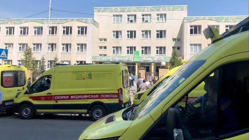 ВКазань отправились специалисты поогнестрельным ранениям