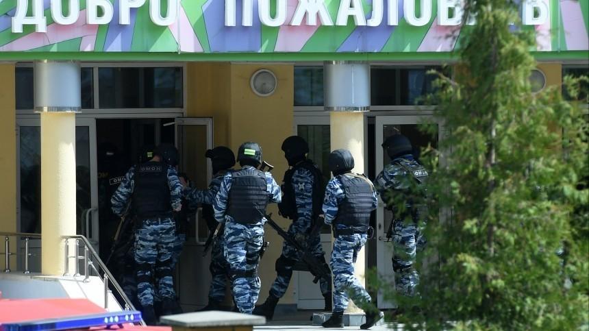 Втихом омуте: что известно оподозреваемом встрельбе вшколе Казани?