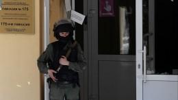 «Яосознал себя богом!»— видео допроса подозреваемого встрельбе вшколе Казани