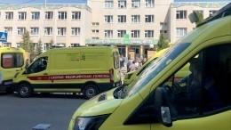 Число погибших вшколе Казани увеличилось додевяти человек