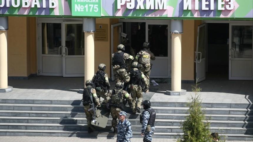 Слышны взрывы истрельба: сообщения оЧПвшколе Казани начали поступать за13 минут доприезда Росгвардии