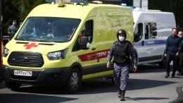Десять жертв: полный список погибших ипострадавших при стрельбе вшколе Казани