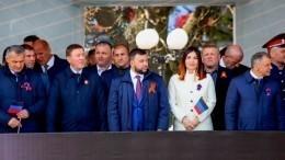 «Единая Россия» передала ДНР медикаменты имашину скорой помощи