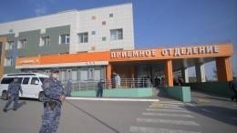 Большинству детей, пострадавших вКазани, проведены операции
