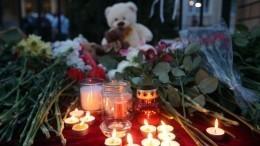 ВТатарстане 12мая объявлен траур пожертвам атаки наказанскую гимназию