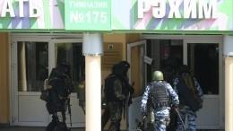 Почему жители Татарстана боятся повторения казанской трагедии?