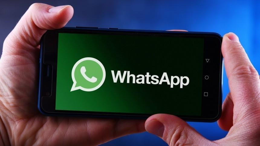 WhatsApp начнет отключение несогласных сновой политикой пользователей
