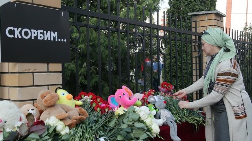 Стала известна дата похорон погибших при стрельбе вказанской школе