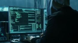 ВМИД назвали главные источники кибератак наРоссию в2020 году