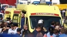 Восемь пострадавших при стрельбе вказанской школе могут эвакуировать вМоскву