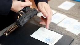 Комитет Госдумы одобрил ужесточение правил выдачи лицензий наоружие