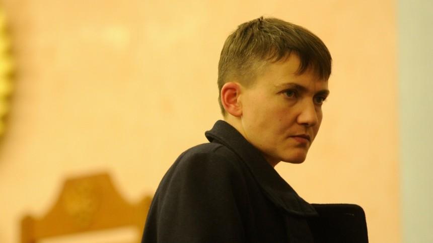 «Огромная разница»: Савченко пожаловалась нанизкие «цены» наукраинцев вЕС