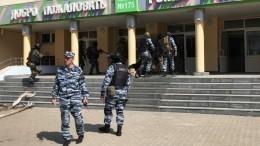 Власти Татарстана дали оценку действиям учителей при стрельбе вшколе Казани