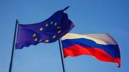 Минобороны Украины спрогнозировало международный конфликт вЕСиз-за России