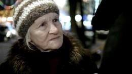 «При немцах жила лучше»: Звезда «Полосатого рейса» впервые рассказала оконфликте свнуком