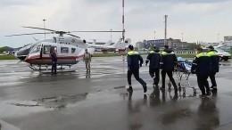 Список экстренно госпитализированных вМоскву пострадавших при стрельбе вКазани