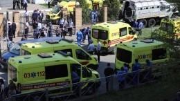 «Излегких вытащили 6 дробин»: отец раненого восьмиклассника изшколы вКазани опоследствиях