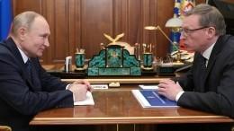 Путин рассказал омскому губернатору, как сэкономить надорогих проектах