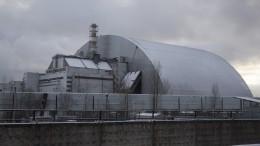 Эксперт прокомментировал вероятность новой катастрофы вЧернобыле