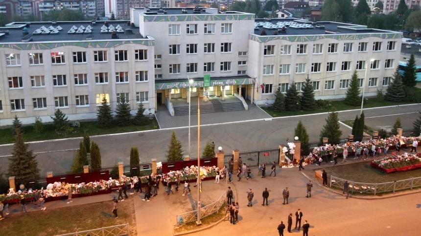 Фото подвергшихся нападению учеников казанской школы— эксклюзив