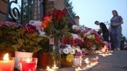 Заглянули вглаза смерти: как прощались спогибшими при стрельбе вКазани