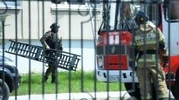 Видео первых минут после стрельбы вказанской школе