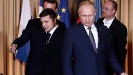 Согласование деталей: вофисе Зеленского оценили возможность встречи сПутиным