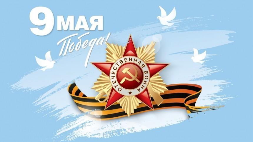 «Одноклассники» рассказали отом, как пользователи соцсети отметили День Победы