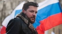Сторонник Навального из-за рубежа продолжает подстрекать какциям после провала
