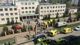 Путин пока непланирует поездку вКазань после трагедии сострельбой вшколе