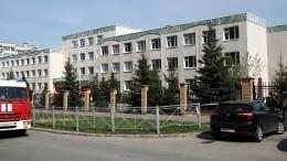 Спасали, как родных: Путин предложил наградить учителей гимназии вКазани