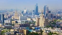 Москва заняла первое место среди городов для жизни вусловиях ядерной войны