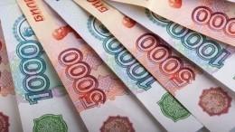 Какой части работающих россиян проиндексируют пенсии?