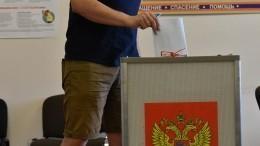 Эксперты ЭИСИ обсудили инновации иразвитие российской избирательной системы