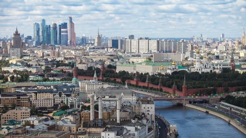 Примет удар: Военный эксперт оценил безопасность Москвы при возможной ядерной войне