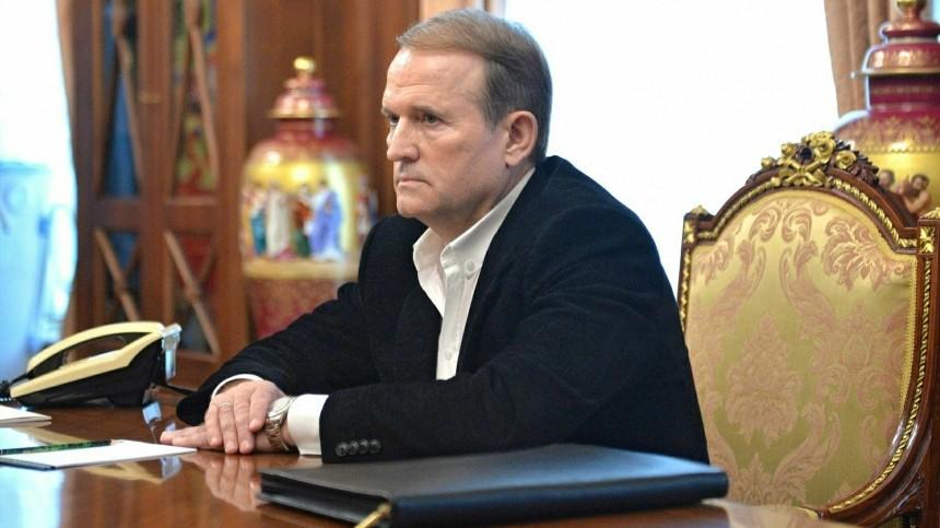 Суд вКиеве назначил круглосуточный домашний арест Медведчуку до9июля