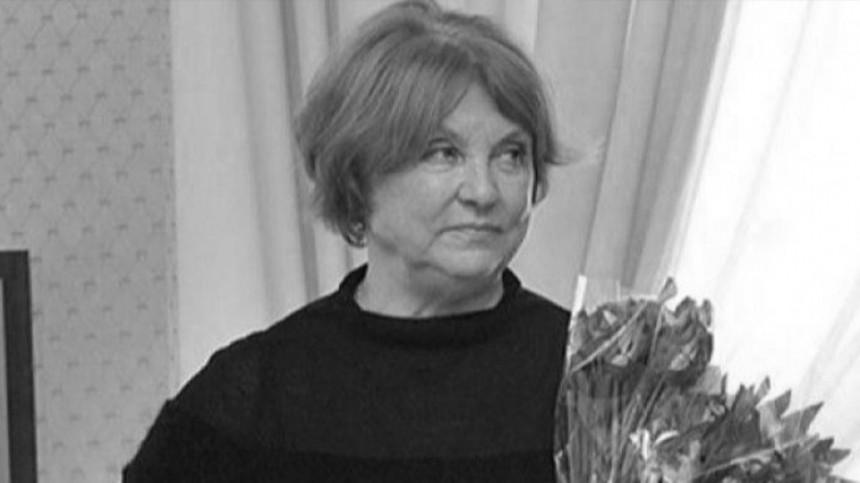 Умерла вдова звезды «Полосатого рейса» Евгения Леонова