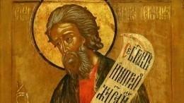 Еремей Запашник: что можно ичто категорически нельзя делать 14мая