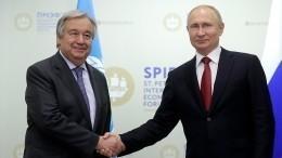 Путин обсудил сгенсеком ООН пандемию иконфликт Израиля сПалестиной