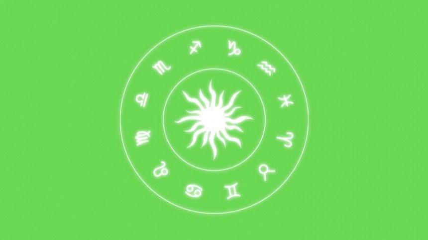 🧙♀ Гороскоп насегодня, 14мая, для всех знаков зодиака